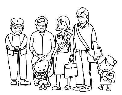 imagenes de la familia urbana para colorear la familia recurso educativo 48340 tiching