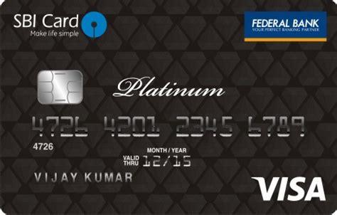 Key Bank Visa Gift Card - federal bank sbi visa platinum credit card federal bank