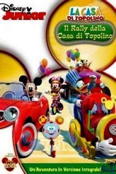 la casa cineblog la casa di topolino il rally della casa di topolino