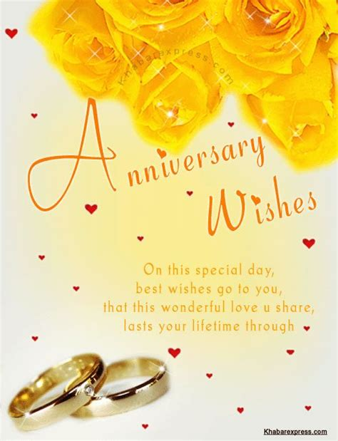 wishes for wedding anniversary 25 best ideas about anniversary wishes for on