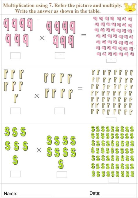 learning multiplication printable worksheets maths worksheet for learning multiplication 21
