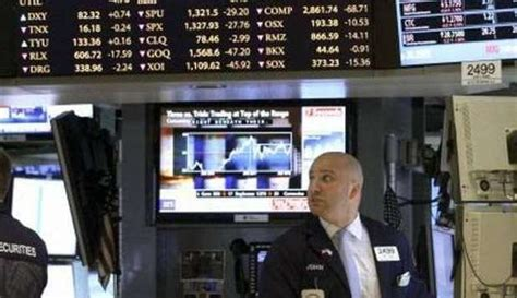 banca marche foligno quot salva banche quot arriva il fondo anche dalla regione umbria