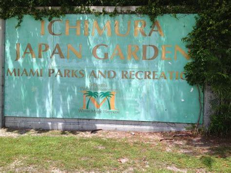 Ichimura Miami Japanese Garden by Ichimura Miami Japanese Garden Botanical Gardens Miami