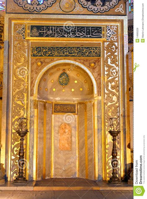 Design House Plans Free mihrab of hagia sofia royalty free stock images image