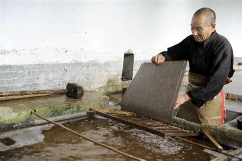 How Did Cai Lun Make Paper - traditional papermaking technique in longting town china