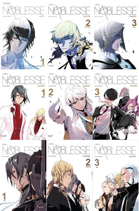 anime the noblesse it s at bite anime review the