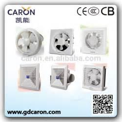 bathroom fan brands exhaust fan bathroom fan price suppliers manufacturers