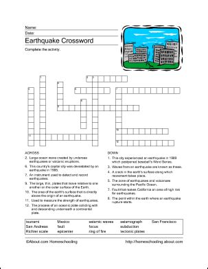 usa today crossword doesn t work download these printable earthquake word games