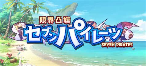 xbox highlights dei nuovi giochi in arrivo e genkai tokki seven immagini e nuovi dettagli