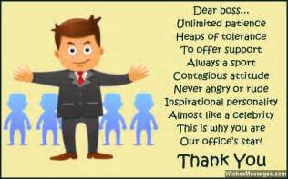 Thank you notes for boss messages to say thank you to your boss