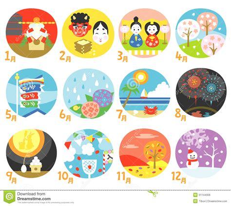 O Calendario Japones Calendario Japon 233 S Imagen De Archivo Libre De Regal 237 As