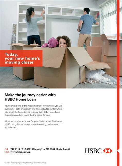 hsbc house loan hsbc refinance housing loan 28 images how to fill form