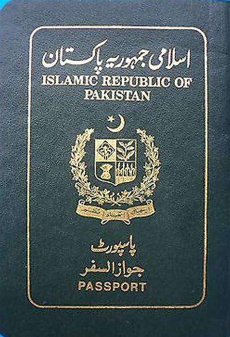 Passport By Passport history of the passport blogs