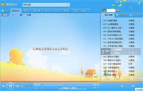 download kuwo music box 2014 download kuwo music box 2014 free download kuwo music box