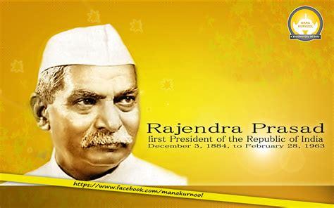 nedlasting filmer men in black international gratis happy birth day to dr rajendra prasad
