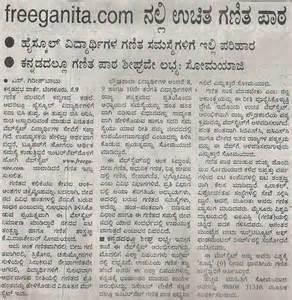 Kannada prabha epaper today s newspaper filmvz portal