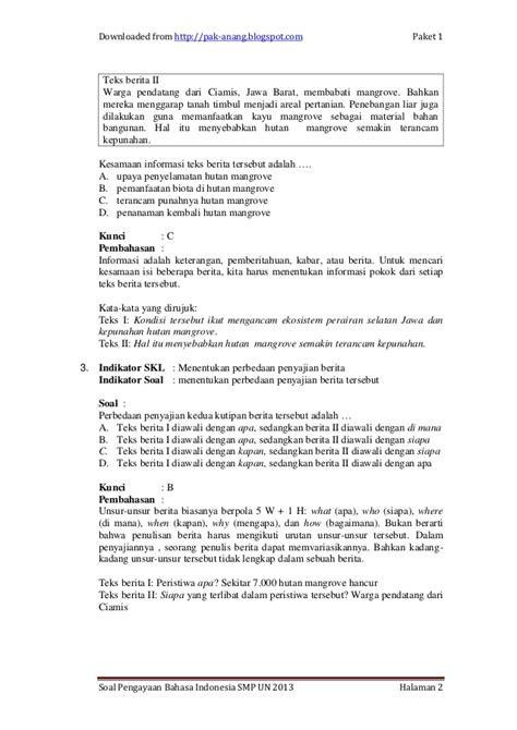 contoh cerkak bahasa jawa lan unsur intrinsik minikeyword com