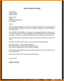 Application Letter Business Administration Application Letter For Fresh Graduate Of Business Administration Cryptoave
