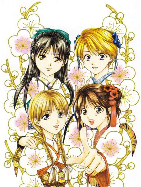 fushigi yuugi anime vn chara birthday fushigi yuugi ふしぎ遊戯