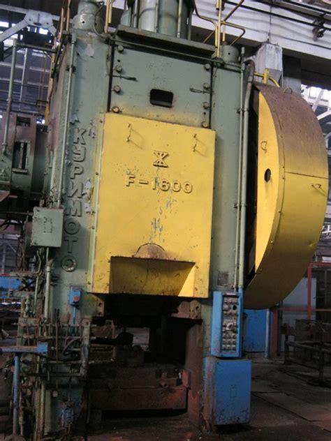 hot forging press kurimoto   hot forging presses