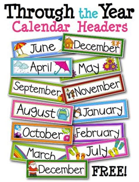 printable calendar classroom free monthly labels for classroom calendar kinderland