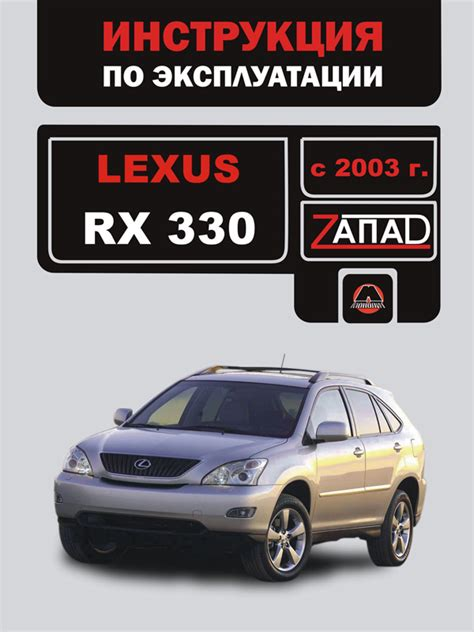 lexus maintenance manual 2003 lexus rx maintenance manual 2003 lexus rx