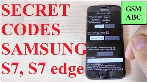 0 Samsung Code Not Working S7 Secret Codes For Samsung Galaxy S7 S7 Edge