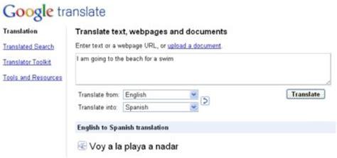 biography in spanish google translate justin s life