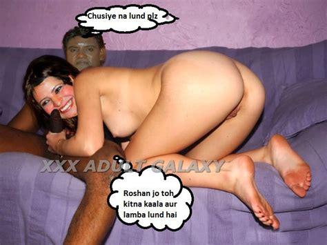 Nude Neha Mehta Hot Sex Porn Images