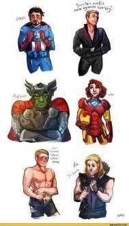 Avengers funny lol rofl com
