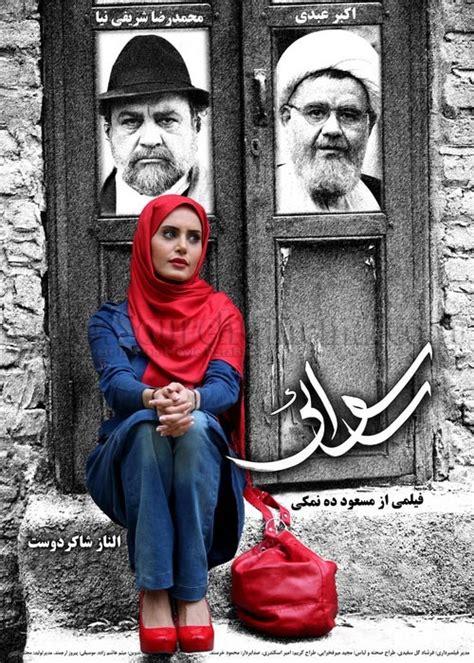islami film seyret dini filmler islami filmler islami filimler izle indir