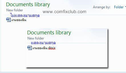 service tool v3400 canon mx397 free service tool v3400 mx397