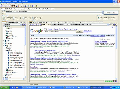 search engine explorer screenshot review downloads of shareware search engine