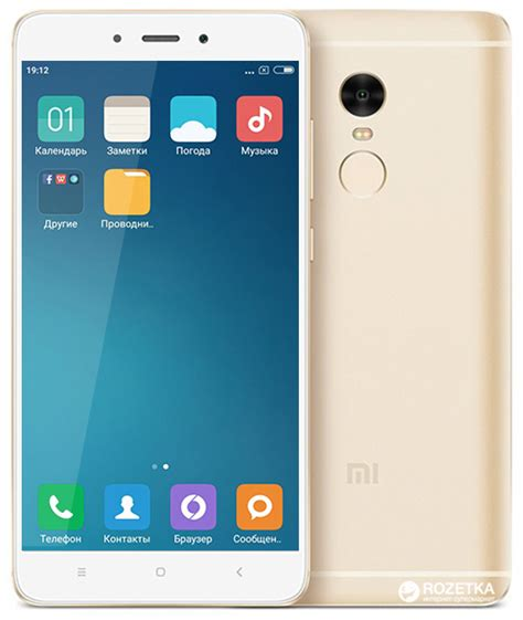 Tutup Bateraibackdoor Xiaomi Redmi Note 4 rozetka ua xiaomi redmi note 4 3 32gb gold цена купить xiaomi redmi note 4 3 32gb gold в