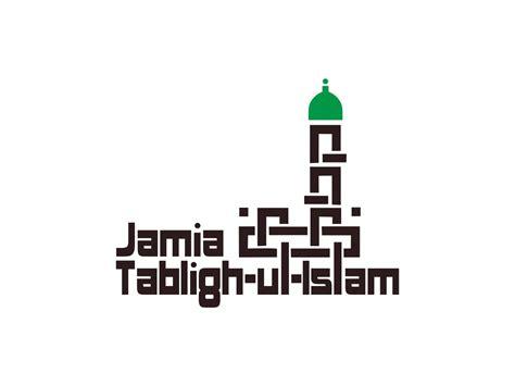 free quran logo design professional modern logo design for jamiyat tabligh ul