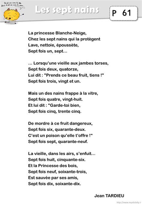 poesie 7 nains