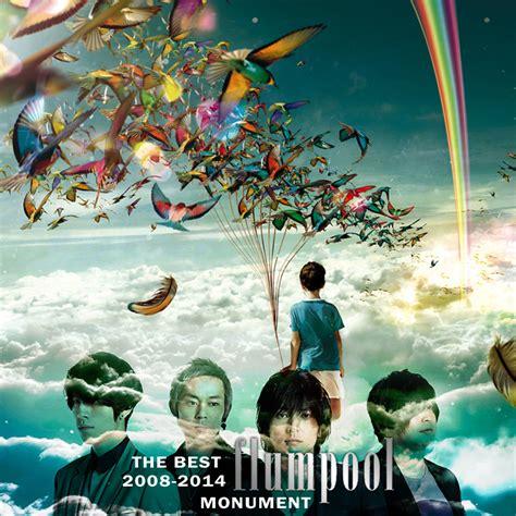 the best of 2014 tanapapa 自作ラベル保管庫 flumpool the best 2008 2014 monument