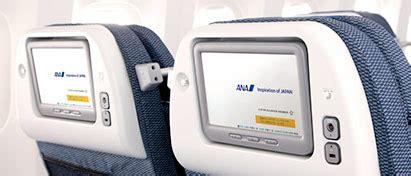 all nippon airways flights tickets promo codes onetravel