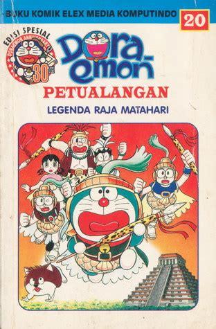 Film Doraemon Legenda Raja Matahari | doraemon petualangan 20 legenda raja matahari by fujiko