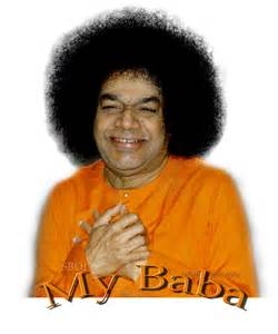 Sathya Sai Baba » Home Design 2017