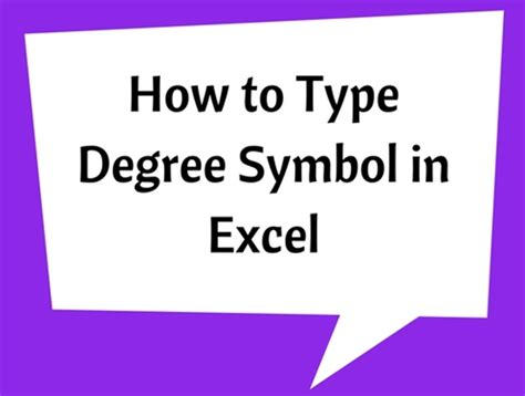 typography degree how to make the degree sign