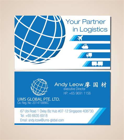 business business card design for ums global pte ltd by