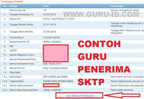 format biodata penerima tunjangan profesi guru info gtk kemdikbud go id login terbaru cek sktp guru