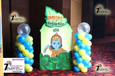 krishna birthday themes 39 best images about krishnatheme birthday on pinterest