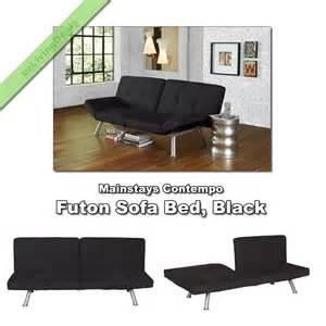 futon sofa bed sleeper modern convertible lounger