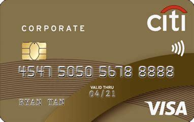 Citi Business Credit Card
