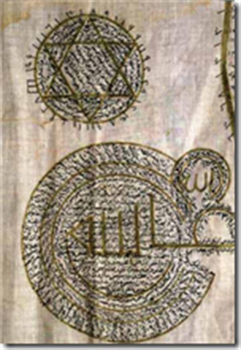 Suleman Motif t 252 rk 箘slam sanat箟nda m 252 hr i s 252 leyman motifi g 252 zel sanatlar