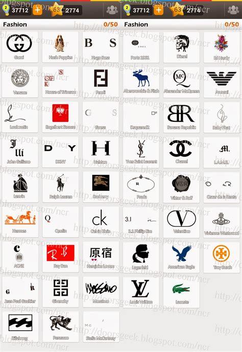 Auto Logos Quiz 2 0 Level 24 by Logo Game Guess The Brand Bonus Fashion Doors Geek