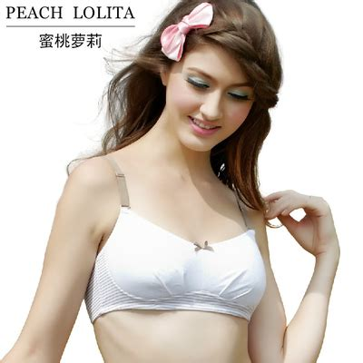 No Shopping Bag Bra by Bra Students Without Rims Comfortable Cotton