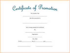 Certificate Of Promotion Template promotion certificate